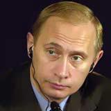 <b>Психологический</b> <b>портрет</b> В.В. <b>Путина</b>